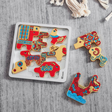 Chinese Zodiac Wood Puzzle